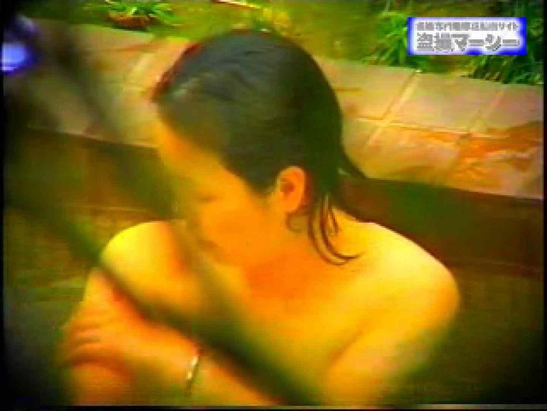 露天浴場水もしたたるいい女vol.9 マンコ・ムレムレ  95pic 35