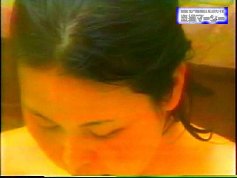 露天浴場水もしたたるいい女vol.9 美しいOLの裸体 ヌード画像 95pic 37