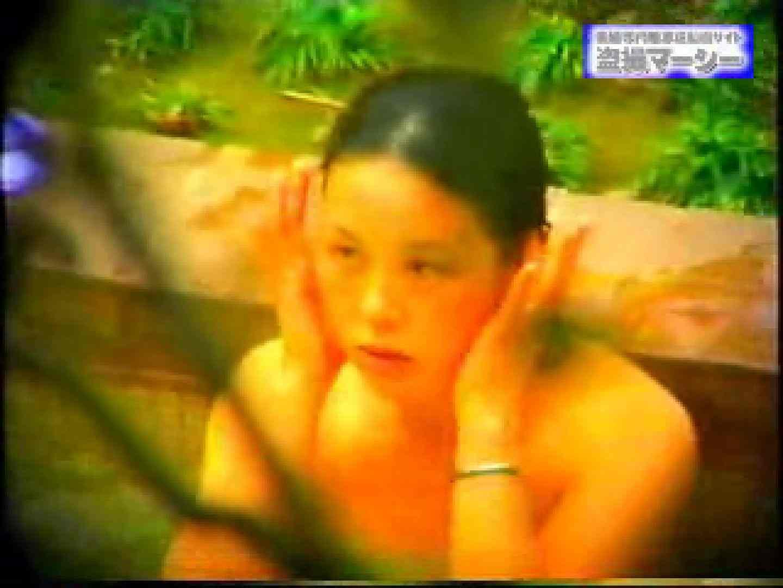 露天浴場水もしたたるいい女vol.9 露天風呂突入 AV動画キャプチャ 95pic 39