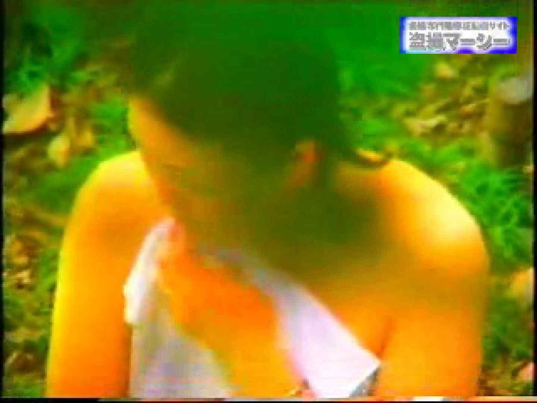 露天浴場水もしたたるいい女vol.9 モロだしオマンコ おめこ無修正画像 95pic 40