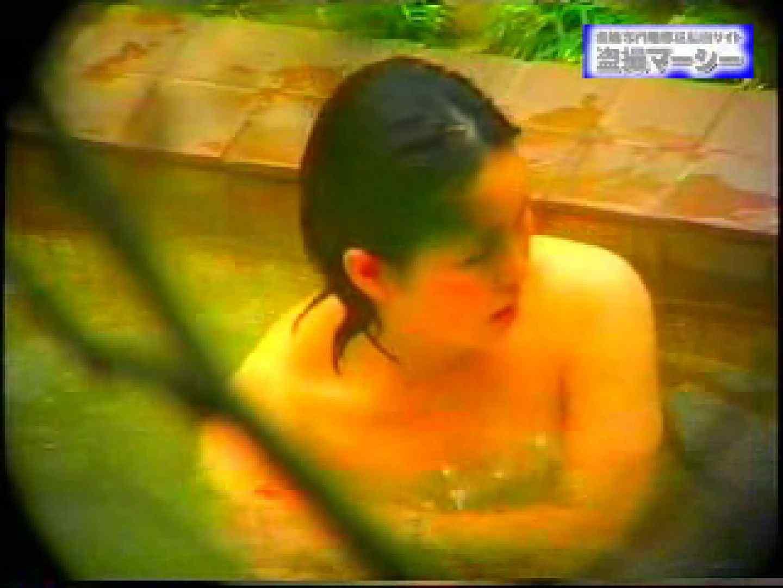露天浴場水もしたたるいい女vol.9 入浴隠し撮り 盗撮動画紹介 95pic 41