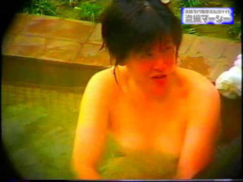 露天浴場水もしたたるいい女vol.9 マンコ・ムレムレ  95pic 42