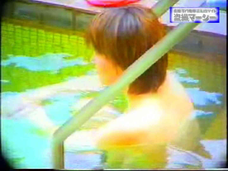 露天浴場水もしたたるいい女vol.9 マンコ・ムレムレ   美女丸裸  95pic 43