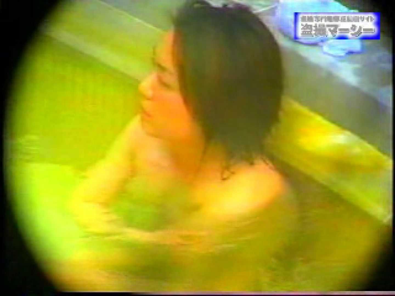 露天浴場水もしたたるいい女vol.9 盗撮師作品 えろ無修正画像 95pic 45