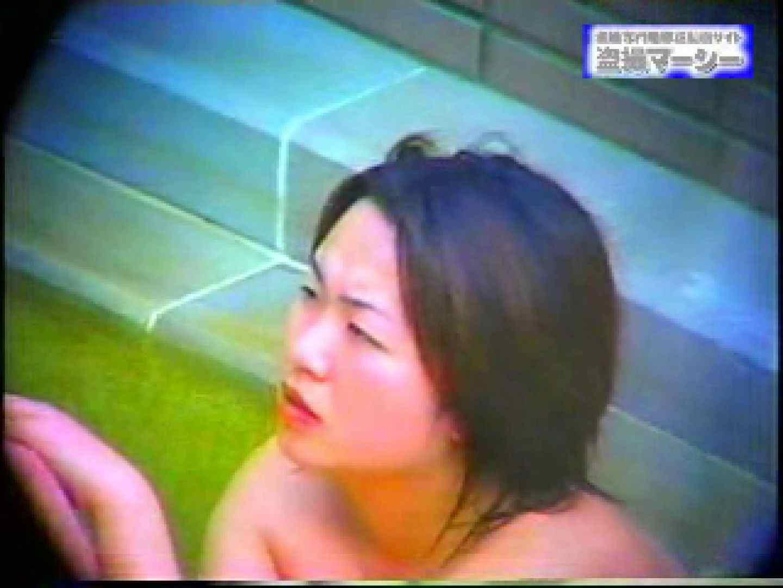 露天浴場水もしたたるいい女vol.9 モロだしオマンコ おめこ無修正画像 95pic 47