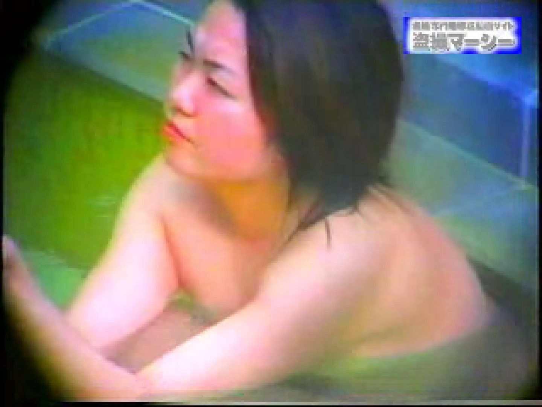 露天浴場水もしたたるいい女vol.9 入浴隠し撮り 盗撮動画紹介 95pic 48