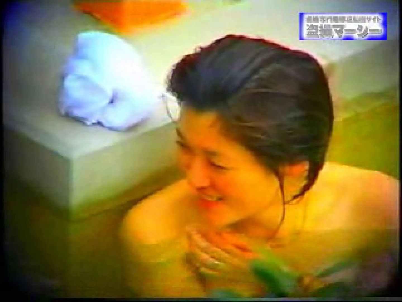 露天浴場水もしたたるいい女vol.9 露天風呂突入 AV動画キャプチャ 95pic 60