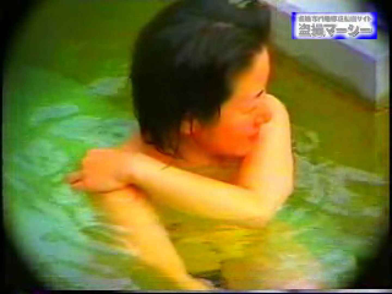 露天浴場水もしたたるいい女vol.9 モロだしオマンコ おめこ無修正画像 95pic 61