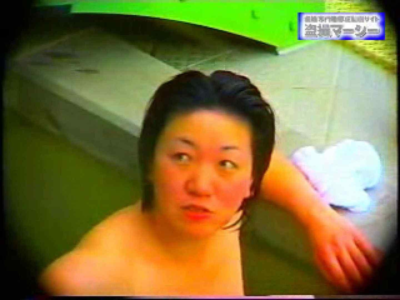 露天浴場水もしたたるいい女vol.9 入浴隠し撮り 盗撮動画紹介 95pic 62