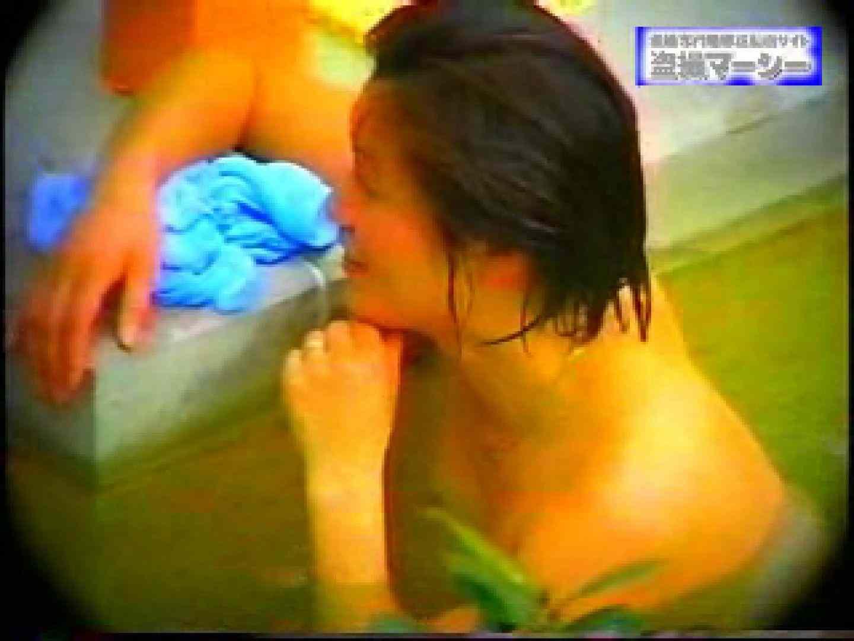 露天浴場水もしたたるいい女vol.9 マンコ・ムレムレ   美女丸裸  95pic 64
