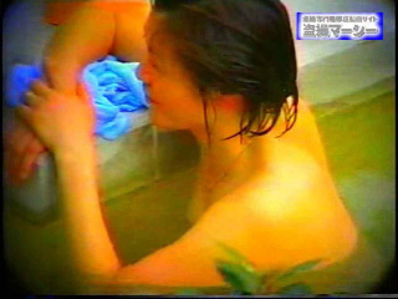 露天浴場水もしたたるいい女vol.9 美しいOLの裸体 ヌード画像 95pic 65