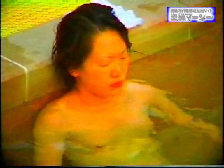 露天浴場水もしたたるいい女vol.9 モロだしオマンコ おめこ無修正画像 95pic 68
