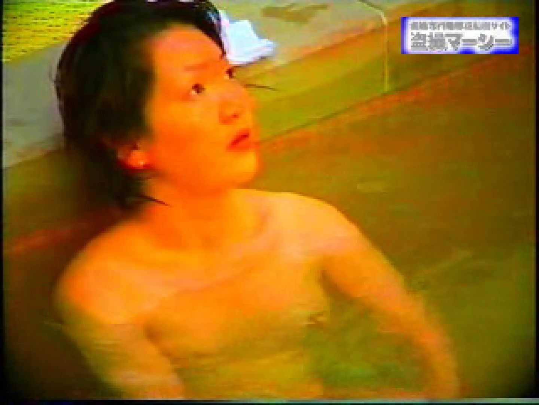 露天浴場水もしたたるいい女vol.9 入浴隠し撮り 盗撮動画紹介 95pic 69