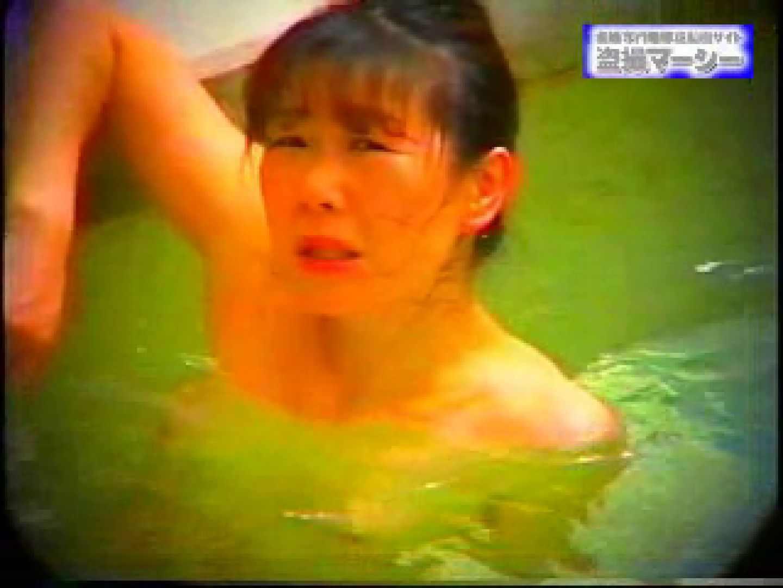露天浴場水もしたたるいい女vol.9 美しいOLの裸体 ヌード画像 95pic 79