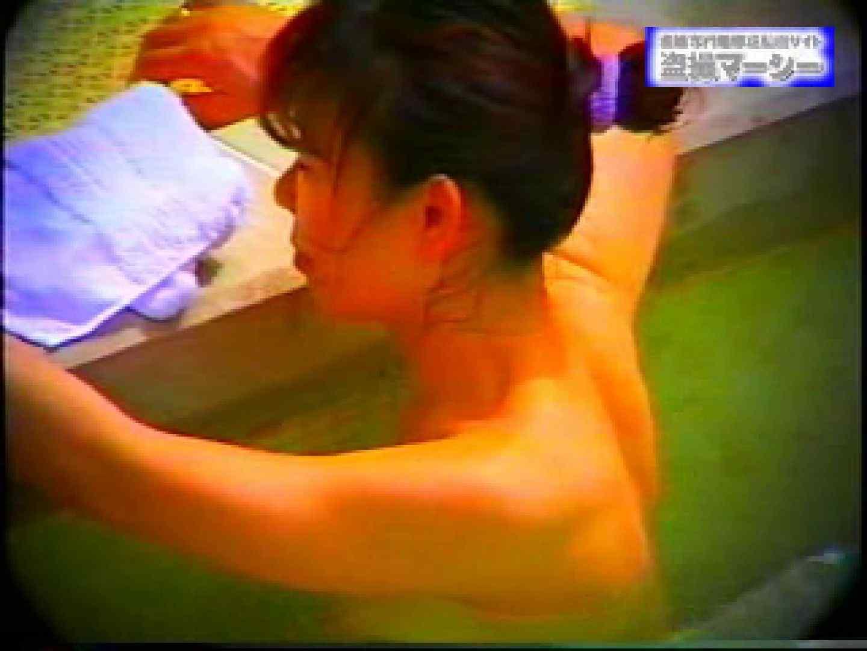 露天浴場水もしたたるいい女vol.9 盗撮師作品 えろ無修正画像 95pic 80