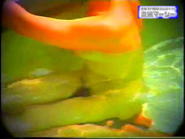 露天浴場水もしたたるいい女vol.9 露天風呂突入 AV動画キャプチャ 95pic 81