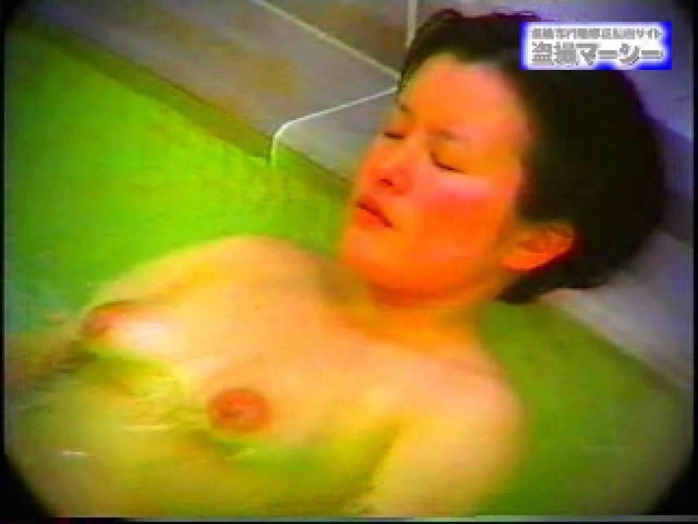 露天浴場水もしたたるいい女vol.9 マンコ・ムレムレ   美女丸裸  95pic 85