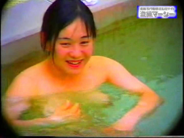 露天浴場水もしたたるいい女vol.9 露天風呂突入 AV動画キャプチャ 95pic 88