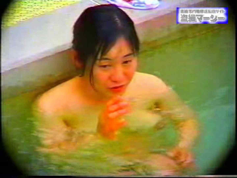 露天浴場水もしたたるいい女vol.9 マンコ・ムレムレ  95pic 91