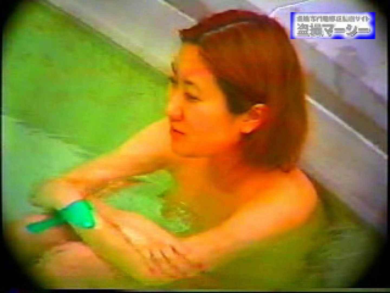 露天浴場水もしたたるいい女vol.9 マンコ・ムレムレ   美女丸裸  95pic 92