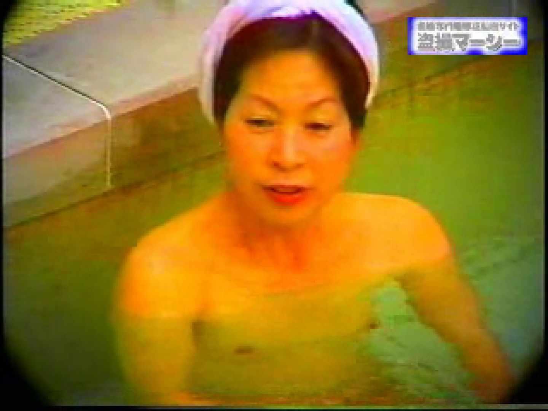 露天浴場水もしたたるいい女vol.9 盗撮師作品 えろ無修正画像 95pic 94