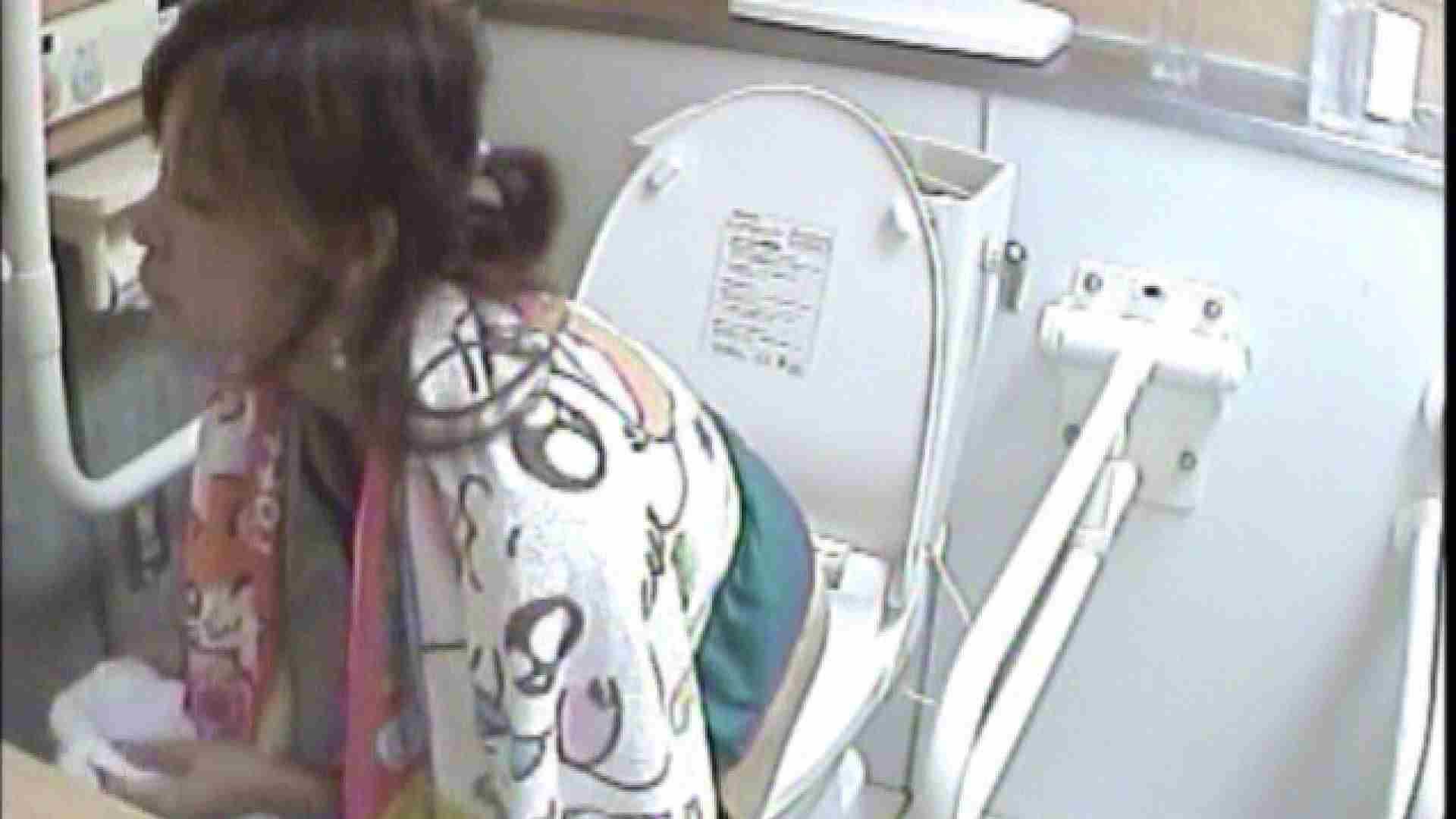 女子トイレ盗撮若い嬢編vol.01 黄金水 ヌード画像 93pic 43