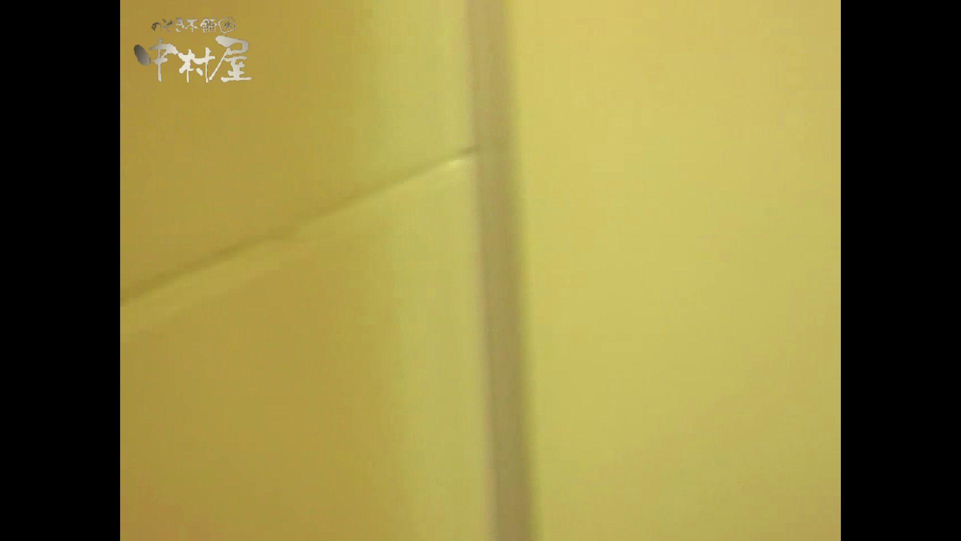 女子トイレ盗撮若い嬢編vol.07 盗撮師作品 すけべAV動画紹介 87pic 16