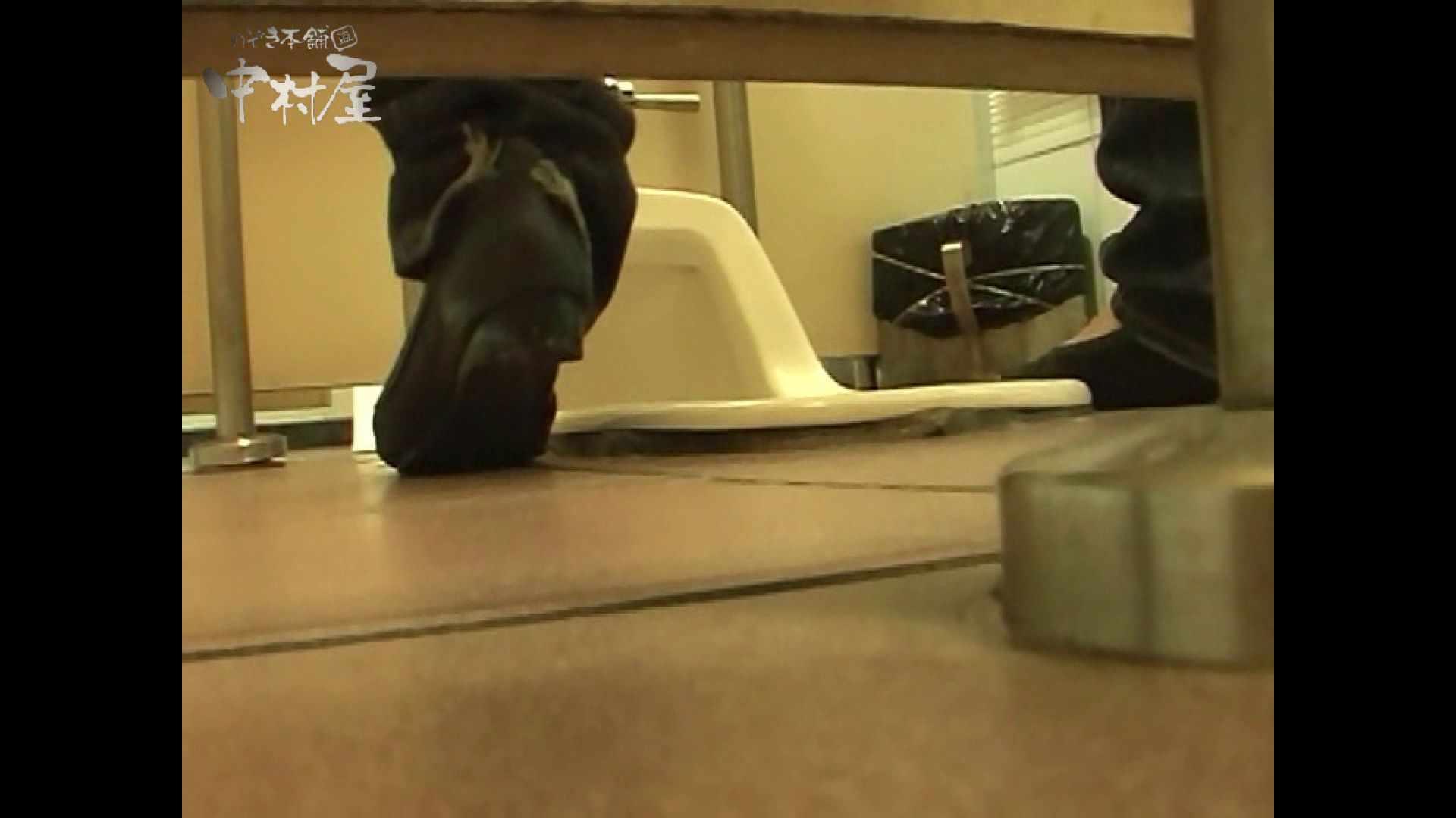女子トイレ盗撮若い嬢編vol.07 女子トイレ潜入 ぱこり動画紹介 87pic 20