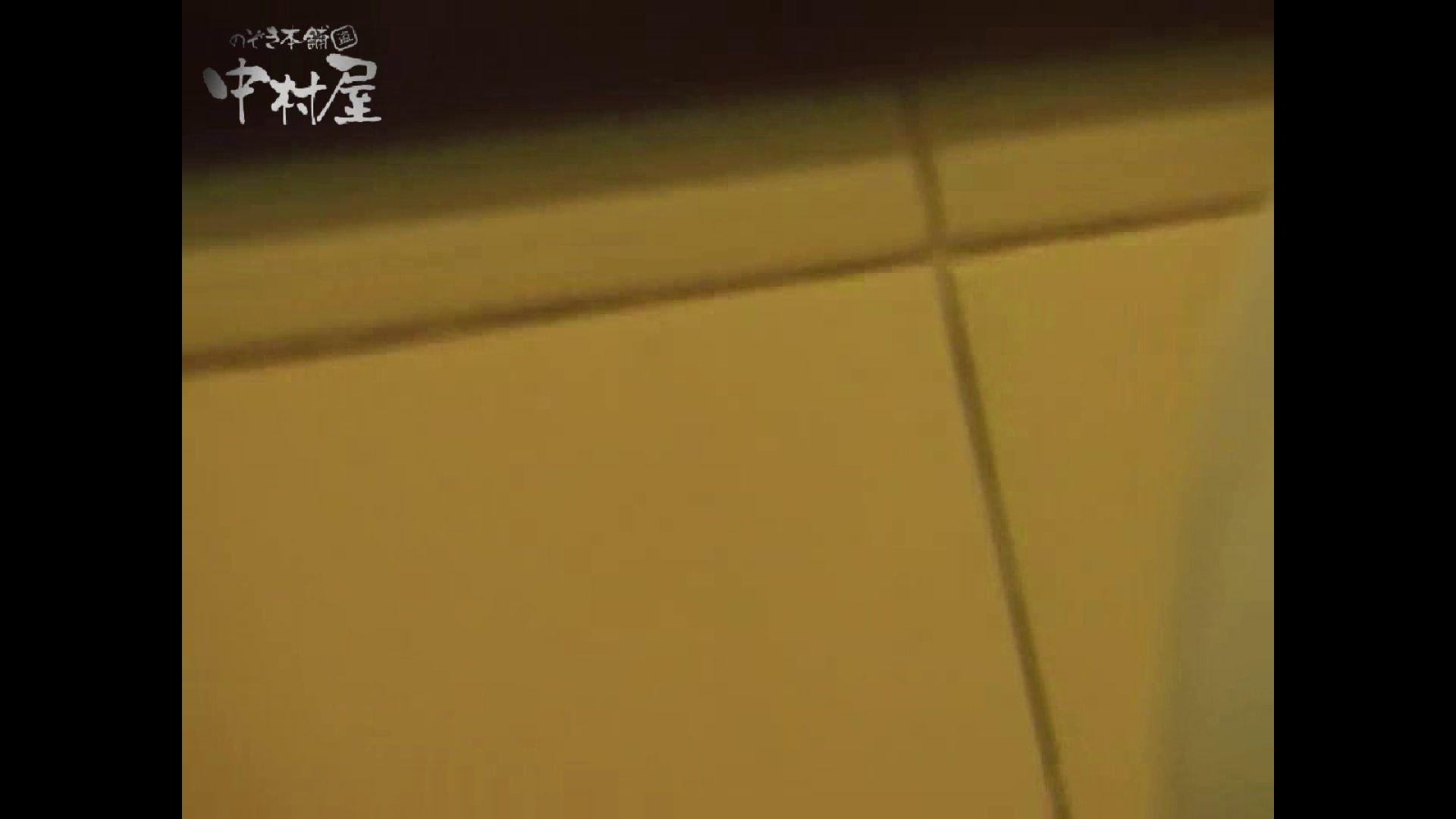女子トイレ盗撮若い嬢編vol.07 モロだしオマンコ オメコ無修正動画無料 87pic 25