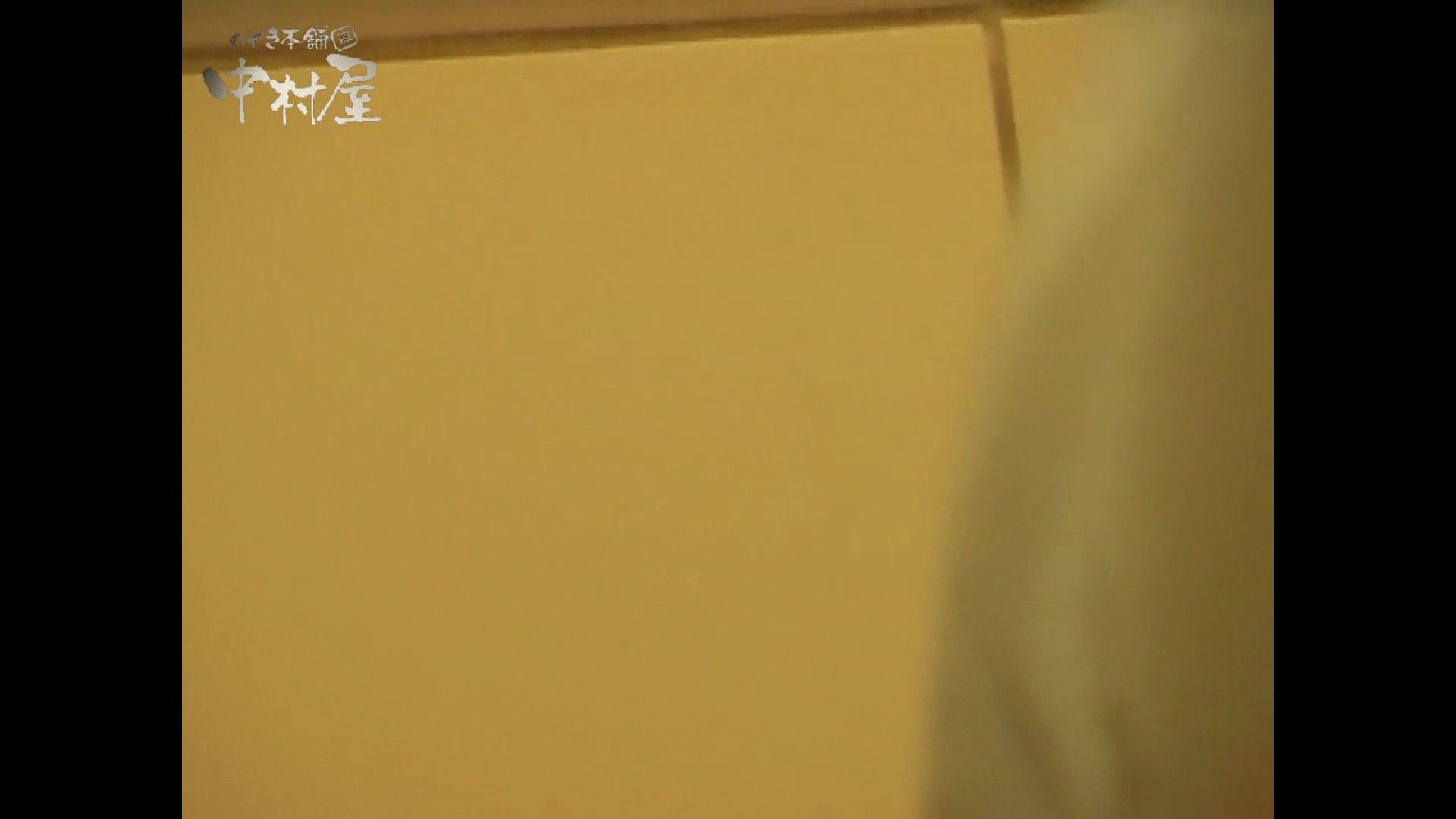 女子トイレ盗撮若い嬢編vol.07 女子トイレ潜入 ぱこり動画紹介 87pic 55