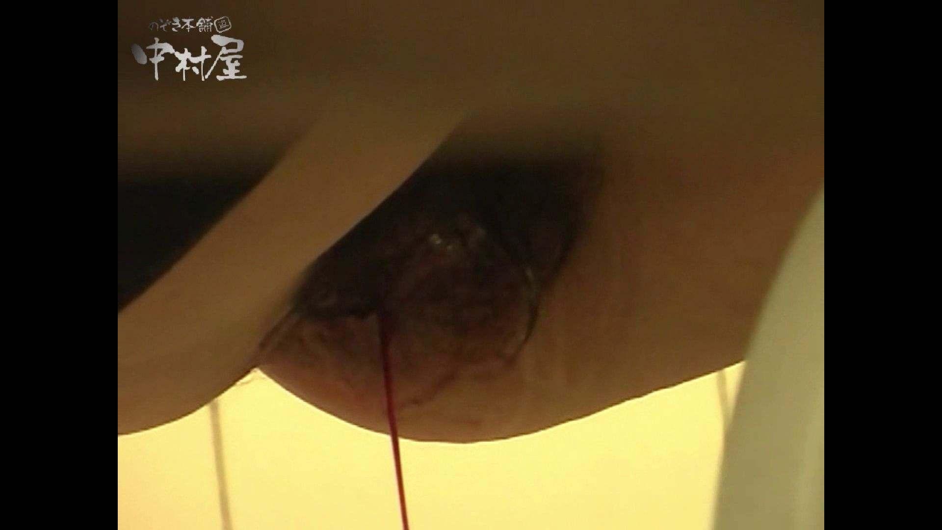 女子トイレ盗撮若い嬢編vol.07 黄金水 AV無料動画キャプチャ 87pic 61