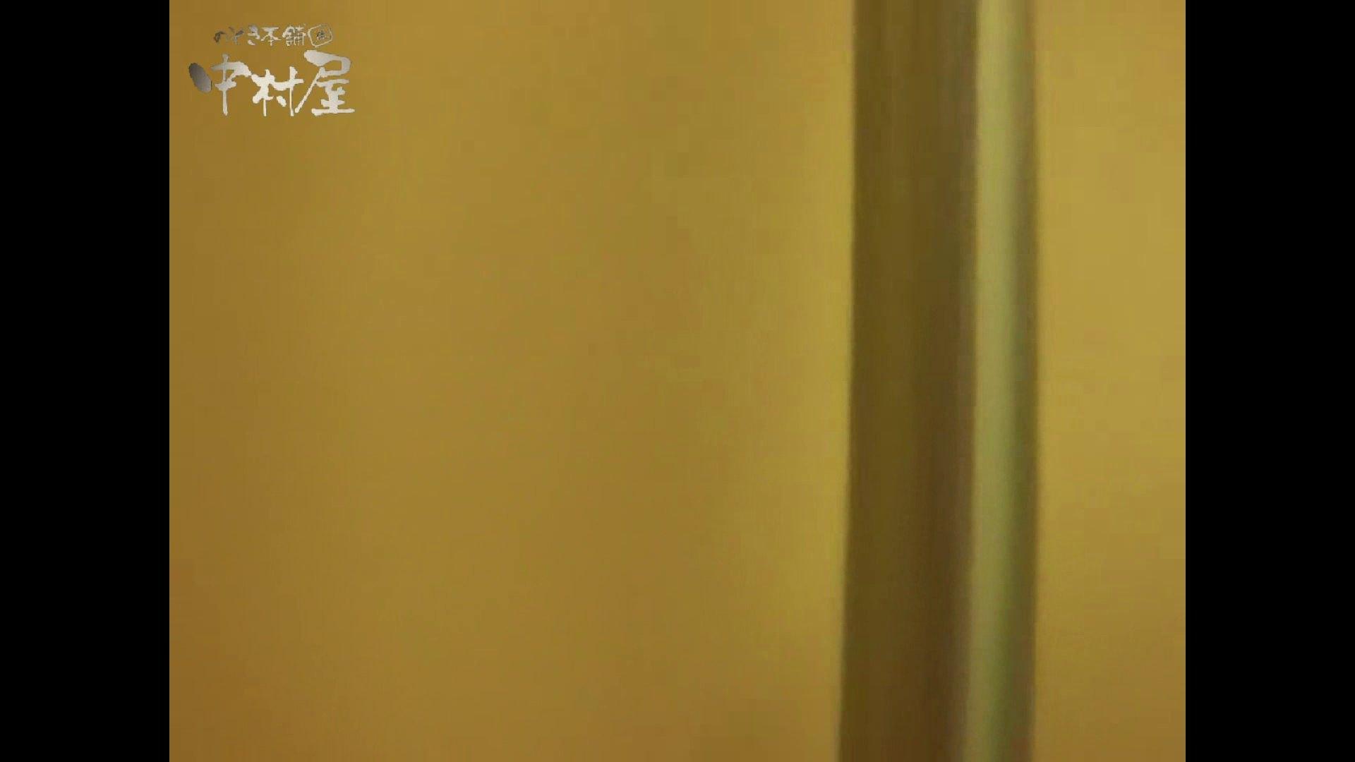 女子トイレ盗撮若い嬢編vol.07 モロだしオマンコ オメコ無修正動画無料 87pic 74