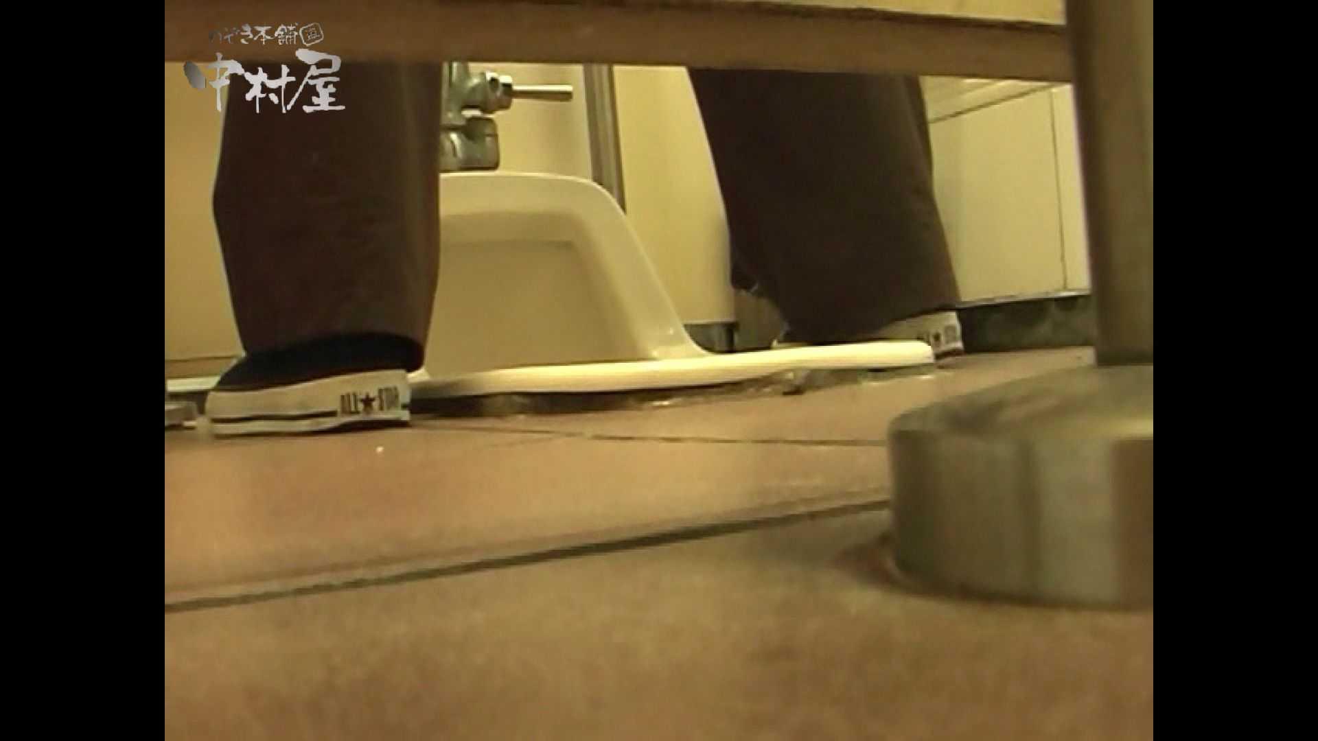 女子トイレ盗撮若い嬢編vol.07 女子トイレ潜入 ぱこり動画紹介 87pic 76