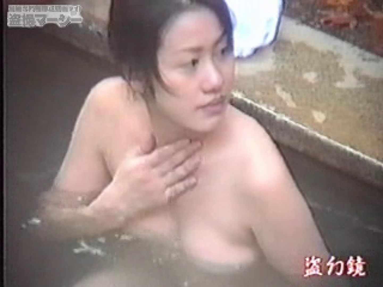 エッチ 熟女|特選白昼の浴場絵巻ty-2|のぞき本舗 中村屋