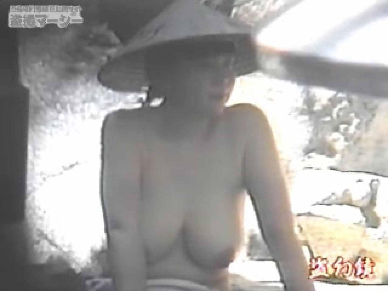 特選白昼の浴場絵巻ty-3 股間 おめこ無修正動画無料 71pic 3
