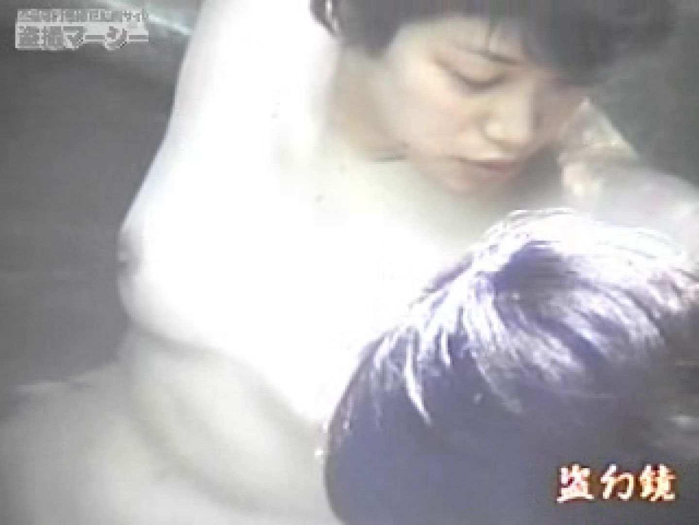 特選白昼の浴場絵巻ty-3 盗撮師作品 性交動画流出 71pic 18