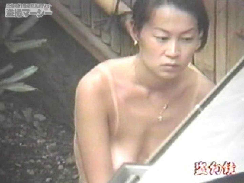 特選白昼の浴場絵巻ty-3 股間 おめこ無修正動画無料 71pic 23