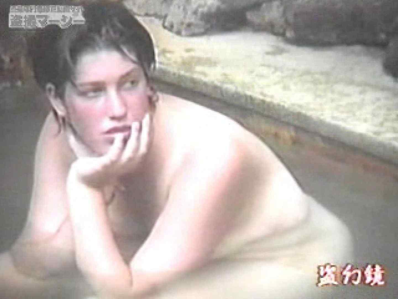 特選白昼の浴場絵巻ty-3 女湯隠し撮り  71pic 24