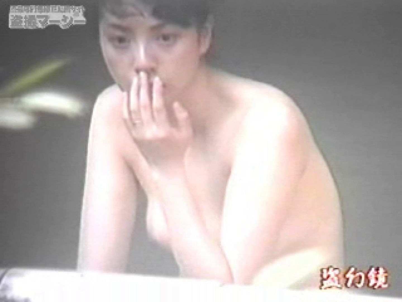 特選白昼の浴場絵巻ty-3 股間 おめこ無修正動画無料 71pic 27