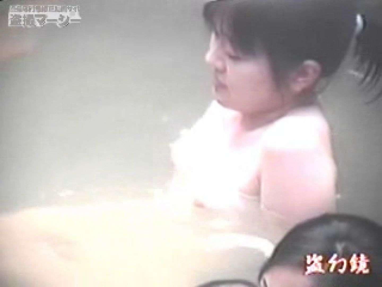 特選白昼の浴場絵巻ty-3 盗撮師作品 性交動画流出 71pic 34