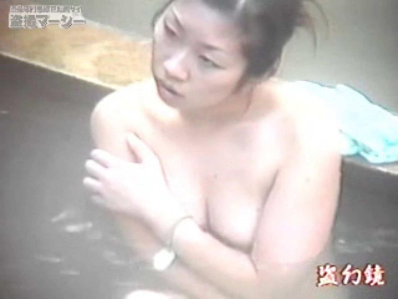 特選白昼の浴場絵巻ty-3 股間 おめこ無修正動画無料 71pic 35