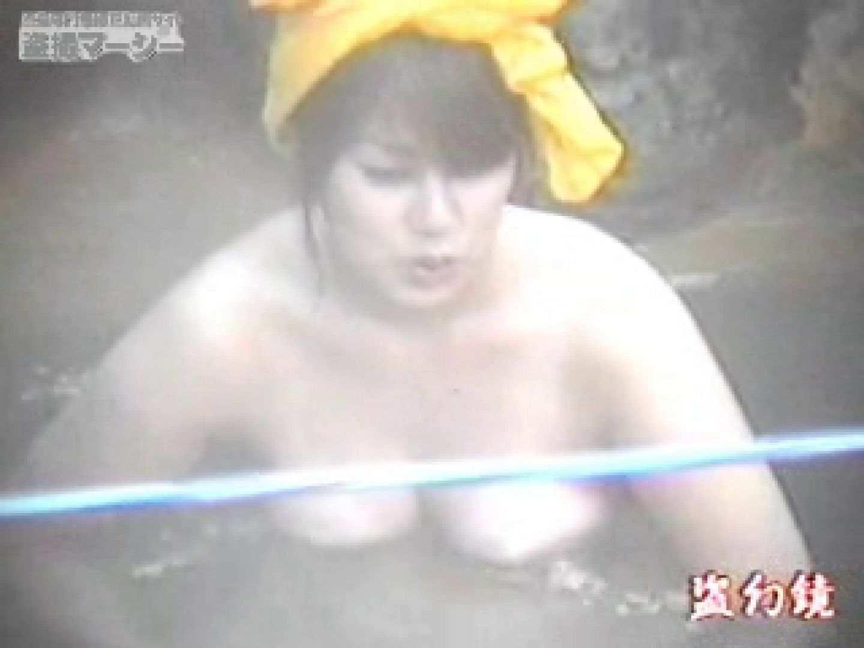 特選白昼の浴場絵巻ty-3 盗撮師作品 性交動画流出 71pic 38