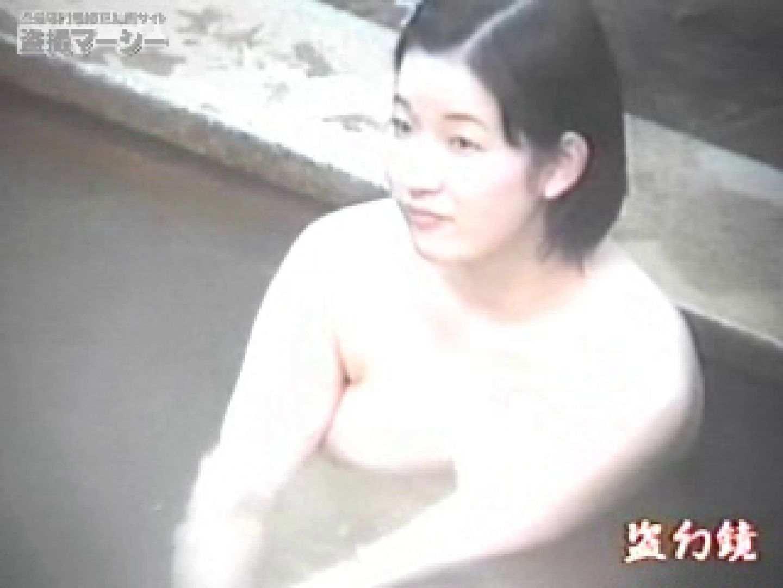 特選白昼の浴場絵巻ty-3 股間 おめこ無修正動画無料 71pic 43