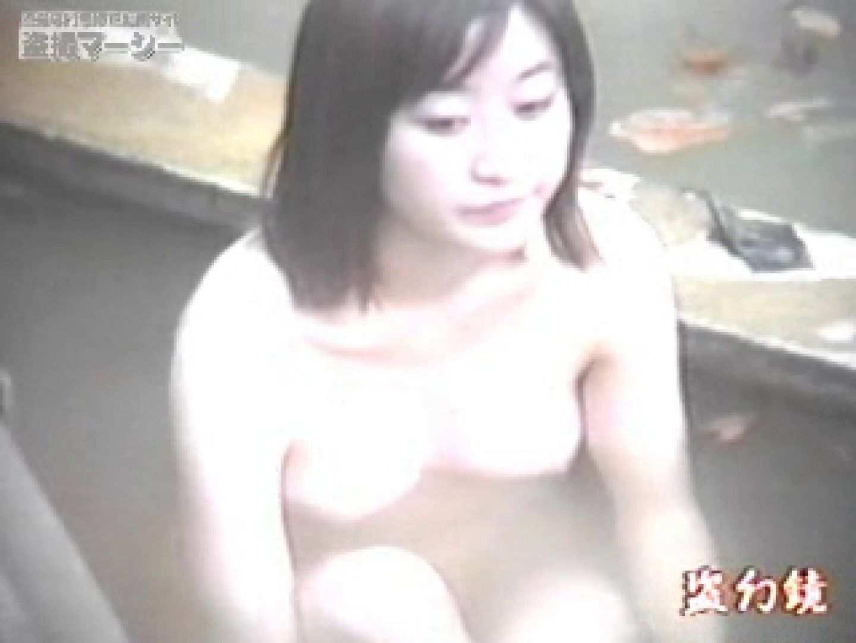 特選白昼の浴場絵巻ty-3 女湯隠し撮り  71pic 44