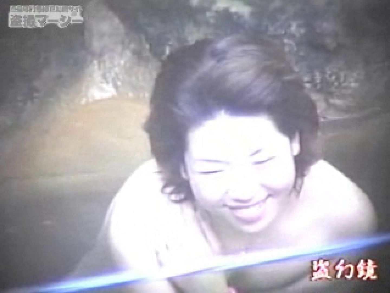 特選白昼の浴場絵巻ty-3 盗撮師作品 性交動画流出 71pic 62