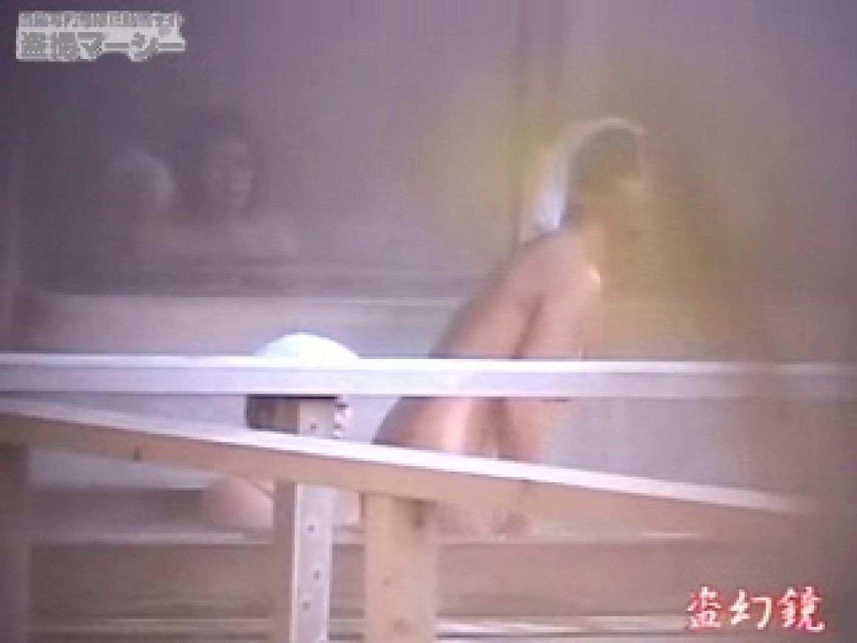 特選白昼の浴場絵巻ty-8 ハプニング | 0  79pic 5
