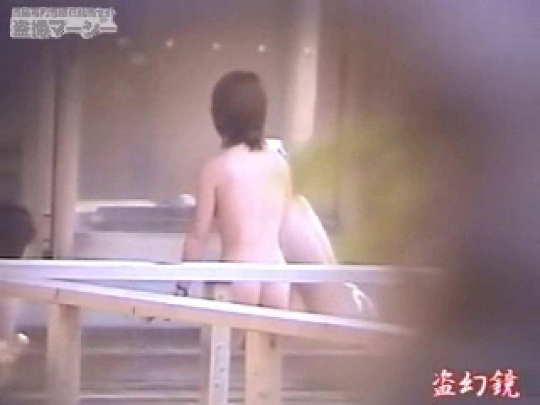 特選白昼の浴場絵巻ty-8 ハプニング | 0  79pic 31