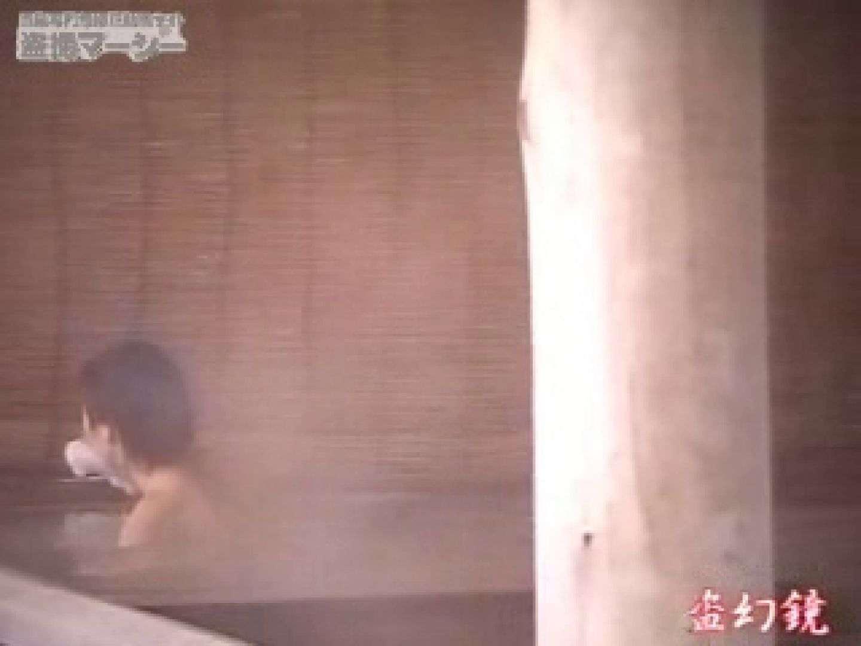 特選白昼の浴場絵巻ty-8 ハプニング | 0  79pic 43