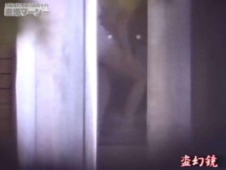 特選白昼の浴場絵巻ty-8 ハプニング  79pic 44