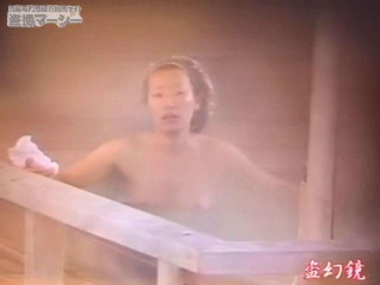 特選白昼の浴場絵巻ty-8 ハプニング | 0  79pic 55
